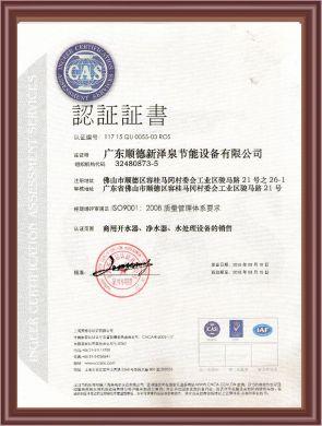 CAS认证2