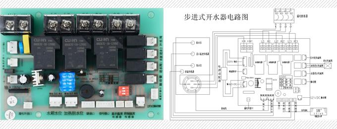 12v低压控制电路,增强电器元件使用寿命,使用更安全可靠 3.